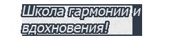 Форум МБОУ г. Иркутска СОШ №34